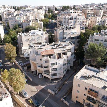 אופירה 3, ירושלים